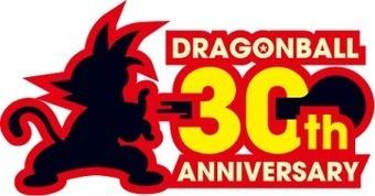 Nuevo logo Dragon Ball | Noticias Anime [es] | Scoop.it