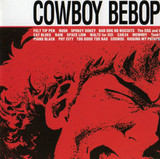 Cowboy Bebop's Watanabe Working on Two New Anime | WEBOLUTION! | Scoop.it