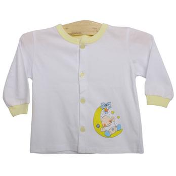 Áo SS Bibos cài giữa dài trắng viền vàng 6M - Bé mặc | Đồ chơi trẻ em Viet Nam | Scoop.it