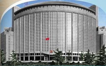 China sigue estrechando relaciones con el resto del mundo en 2013--CRI Online en español | Social Mercor Com | Scoop.it