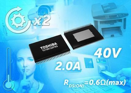 Stepping motor driver rated 40V and 2.0A | Motors and Drives News and Reviews | Scoop.it