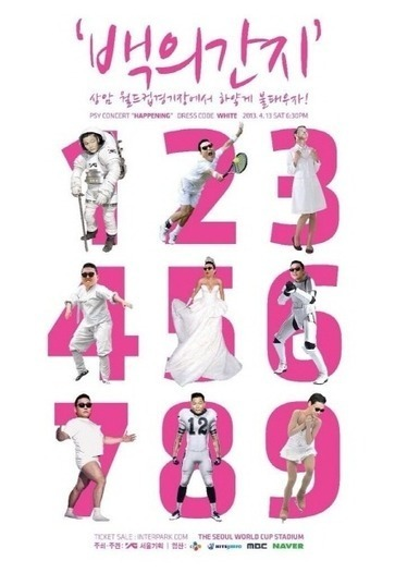 PSY's funny [Pure White] concert image | daily news about k-pop and k-drama | Scoop.it