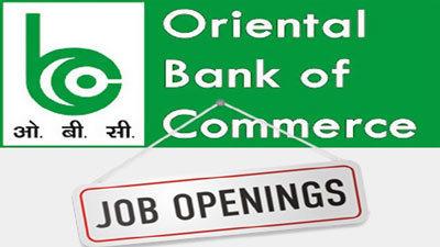 Oriental Bank Of Commerce Hiring For Faculty Post   Webinfology   Scoop.it