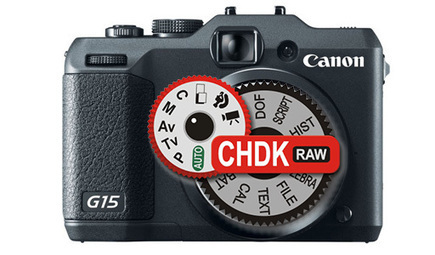 "The Ultimate Custom Firmware For Any Camera Roundup | DIYPhotography.net | ""Cameras, Camcorders, Pictures, HDR, Gadgets, Films, Movies, Landscapes"" 
