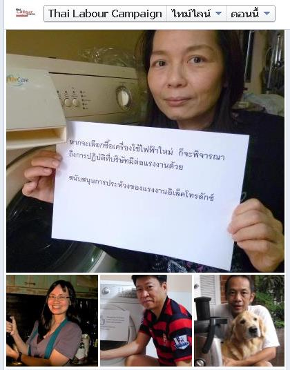 Campaign for the Electrolux Workers' Union in Thailand | Asian Labour Update | Scoop.it