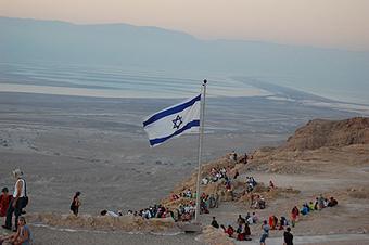 Create Aliyat HaNefesh (Jewish Teen Trips) to Israel   Jewish Education Around the World   Scoop.it