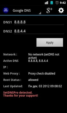 Free Download Set DNS Pro Apk v 2.1.0 : Android Center | .APK | go fightinh | Scoop.it