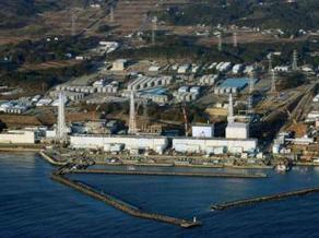 JAPON: Japon: un projet de centrale à charbon nouvelle génération à Fukushima | Ma veille sur les sujets qui me passionnent | Scoop.it