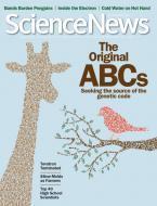 In tough economy, PhD appears to help - Science News | Alternative PhD Careers | Scoop.it