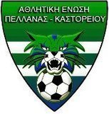 Live scores! Βαθμολογία - Ποδοσφαιρική ομάδα ένωση Πελλάνας - Καστορείου   Καστόρειο - Λακωνίας - News   Scoop.it