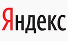 Яндекс открывает школу контекстной рекламы | SEO, SMM | Scoop.it