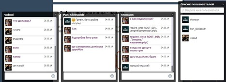 Easy PM 2.0 [DLE 9.6 - 10.x] » CoderLaba.com - Нубам хода нет! | Coderlaba | Scoop.it