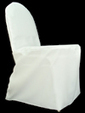 WholeSale Wedding Chair Covers - Premium Quality Chair Covers - Wholesale Wedding Chair Covers | Whole Sale Wedding Chair | Scoop.it