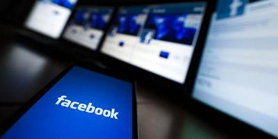 Facebook et Twitter: le business des faux amis fait florès | Coaching | Scoop.it