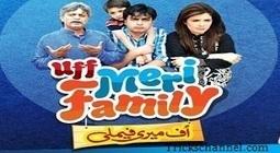 Uff Meri Family Episode 10 Hum Tv 06 july 2014 high Quality | Pak, Indian Dramas | Scoop.it