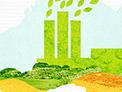 Algunas grandes compañías industriales SÍ saben qué hacer en los medios sociales. La mayoría, no.> Invent   Green Innovation   Green Products   Ecomagination   Comunicación inteligente   Scoop.it