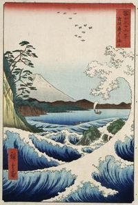 Traditional Japanese wave image | Year 4 Maths: Japanese Motifs | Scoop.it