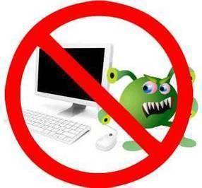 11 outils de détection et de suppression de virus en ligne | Le Top des Applications Web et Logiciels Gratuits | Scoop.it