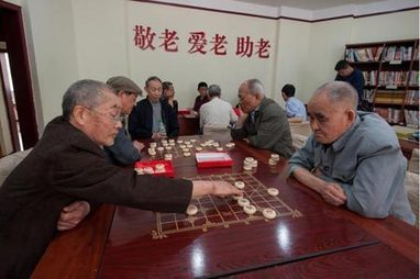 New elderly service model booms in aging China - WantChinaTimes | The Remember Web | Scoop.it
