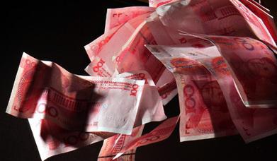 La croissance de l'économie chinoise a atteint son minimum en 30 ans | provence | Scoop.it