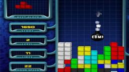 Por qué el Tetris es adictivo | ciberpsicología | Scoop.it