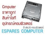 Card Reader - แหล่งรวมสินค้าไอที แอ็คเซสเซอรี่ ราคาส่ง จำหน่ายอุปกรณ์คอมพิวเตอร์ : Inspired by LnwShop.com | จอยแอนด์คอยน์ ราคาเคส PC,ราคาคอมพิวเตอร์,เช็คราคาล่าสุด,ราคาถูก,ราคาปัจจุบัน,เปรียบเทียบราคา | Scoop.it