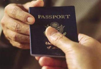 Các lưu ý khi xin visa 1. Trung thực và tự tin Điều này rất quan trọng khi bạn đi phỏng vấn, xin visa vào Mỹ. Có nhiều người bị đánh trượt chỉ vì những câu trả lời ấp úng, không giống với giấy tờ đ... | PHẦN MỀM TOÀN CẦU | Scoop.it