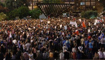 Pro-peace rally held in Tel Aviv amid Gaza truce talks | Remuer et changer de voie | Scoop.it