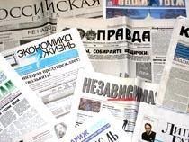 Overzicht van mediasites in het Russisch | Leer Russisch | Scoop.it