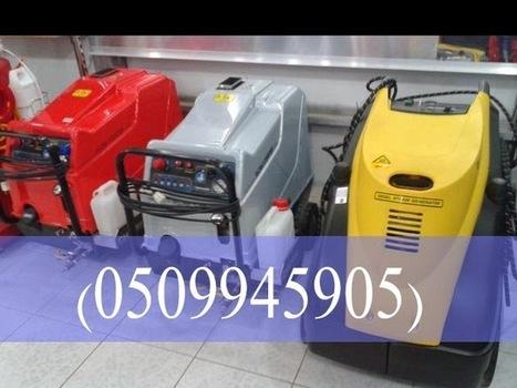 شركة تسليك مجارى بالرياض0509945905   شركة تنظيف بالرياض(0509945905)شركة اركان   Scoop.it