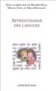 L'acquisition du langage - Littérature - France Culture | Fatioua Veille Documentaire | Scoop.it