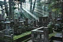 Backyard Travel Release New Tour: Tranquil Stay at Mt. Koya Japan - PR Web (press release) | Shugendō | Scoop.it