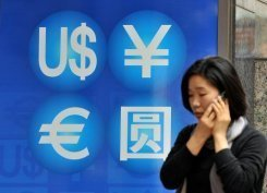 Pourquoi le yen cher appauvrit les entreprises japonaises | Boursorama | Japon : séisme, tsunami & conséquences | Scoop.it