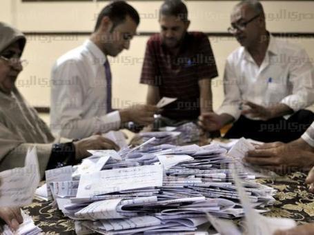 Electoral commission: Number of judges sufficient to supervise constitution referendum   Égypt-actus   Scoop.it