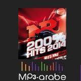Music Hits 2014 : Ecouter et télécharger la musique arabe en mp3   Musique en mp3   Scoop.it