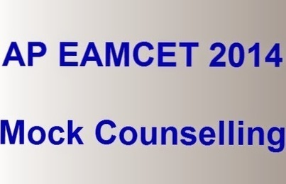 AP EAMCET 2014 Mock Counselling | Eamcet Results 2014 | Scoop.it