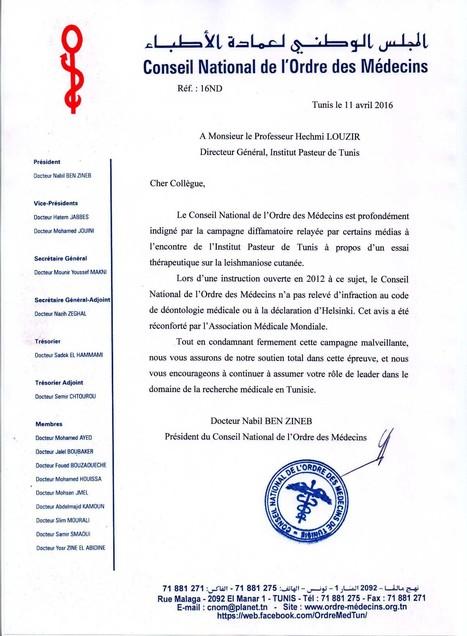 Communiqué de soutien à l'IPT, du Conseil National de l'Ordre des Médecins | Institut Pasteur de Tunis-معهد باستور تونس | Scoop.it
