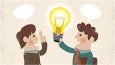 Employ New Thinking to Create New Products   Think! Design! Innovate!   Scoop.it