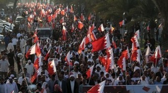 Deplorable Bahraini Human Rights Abuses Continue | Global Research | Human Rights and the Will to be free | Scoop.it
