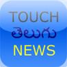 live telugu news,  telugu news online,  Live News