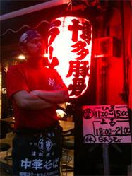 行列嫌いの香港人を4時間並ばせる日本ラーメンの秘密とは?!:日経ビジネスオンライン | Amazing foods in Tokyo-Japan | Scoop.it