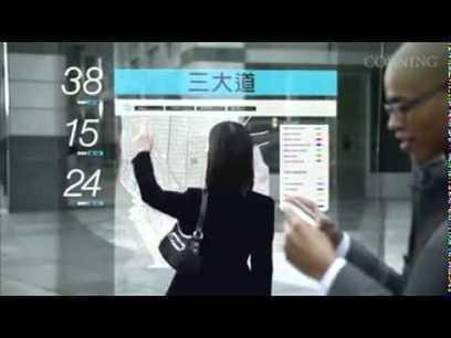 Technologie: zo ziet het leven er uit in 2020 (misschien) | Doeland's Digitale Wereld | Scoop.it