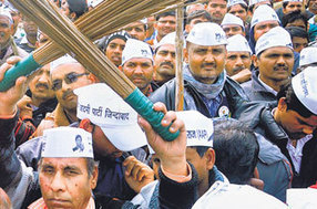 Aam Aadmi Party gives birth to Gareeb Aadmi Party - Hindustan Times | AAP-Livewire | Scoop.it