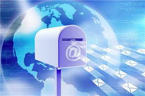 Zéro mail chez Atos : la SSII a-t-elle gagné son pari ? | Email et Entreprise20 | Scoop.it
