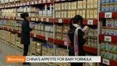 Why Is Demand for Baby Formula So Strong in China?: Video | Consumer Packaged Goods Supply Chain Market Leaders | Scoop.it