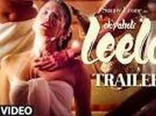 Sunny Leone's 'Ek Paheli Leela' trailer Video - Celebrity News Live! | Celebrity News Live! | Scoop.it