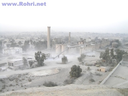 Rohri Cement Factory | Rohri | Scoop.it