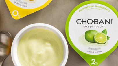 FDA satisfied with protocols in Chobani's Greek yogurt plant post moldy yogurt incident via @FoodNavigatorUS | Interesting articles | Scoop.it