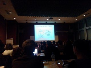 Transliteracy presentation by Sue Thomas. I'm amazed. #transliteracy #conference #ens #cachan #2012 | Transliteracy | Scoop.it