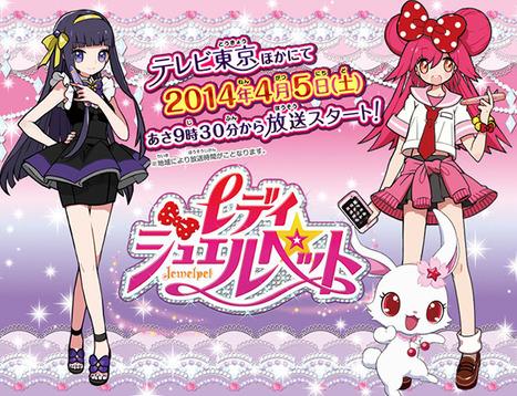 Jewel pet saison 6 rejoint les animes du printemps | Actualité: Manga et Anime | Scoop.it